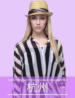 杭州服装展示图
