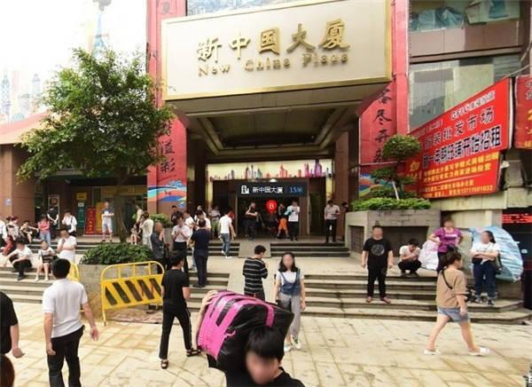 广州十三行新中国大厦服装批发市场