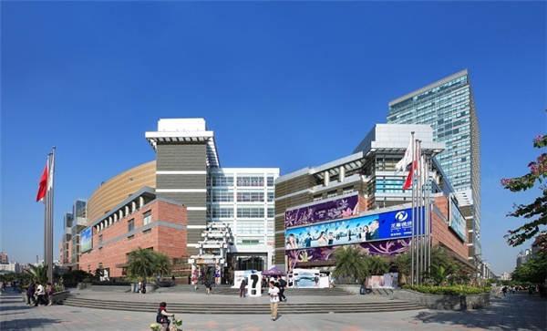 广州商业广场有哪些 广州天河长运商业广场