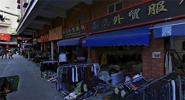 广州布匹批发 广大布匹服装商贸城