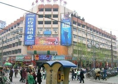 岳阳市小商品批发市场