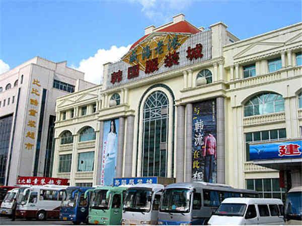 威海市韩国服装城