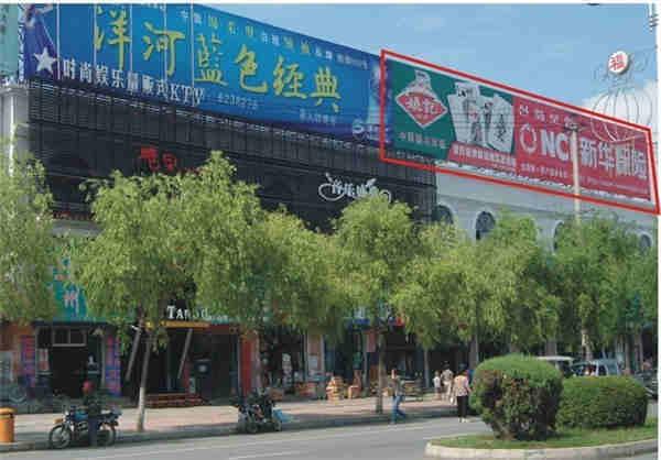 延边市朝鲜族自治州延吉西批发市场