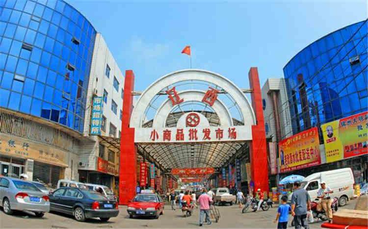 锦州市单洞服装批发市场