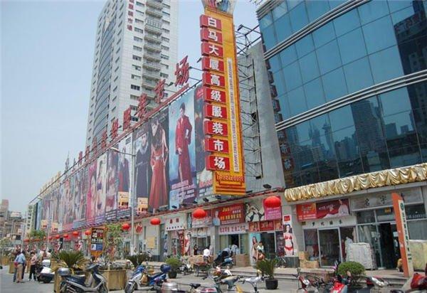 上海白马大厦服装市场