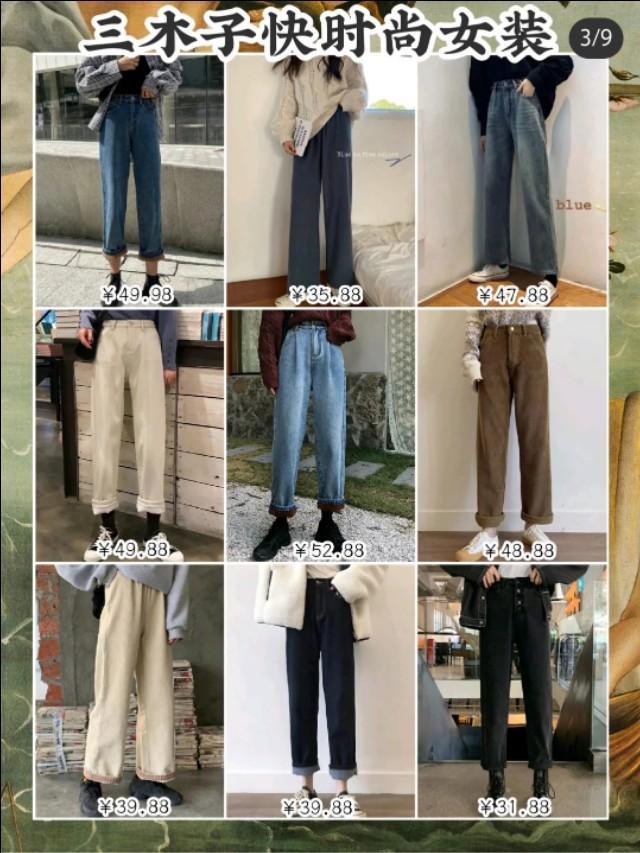 1款宽松阔腿裤,显瘦又百搭
