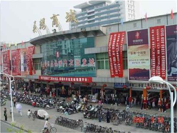 柳州飞鹅批发市场