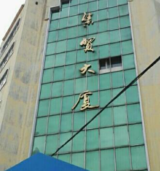 哈尔滨尚志市集贸大厦