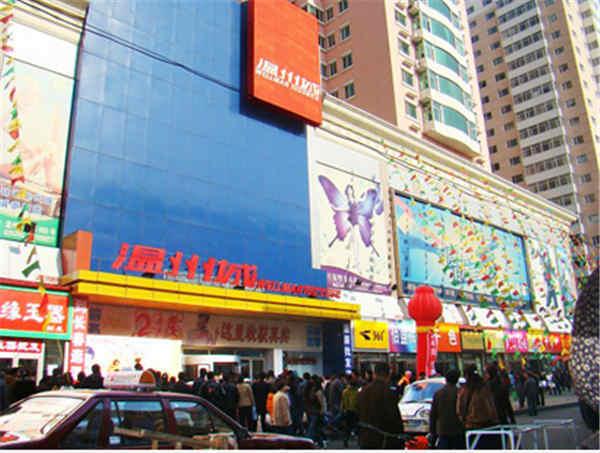 长春温州城服装批发市场