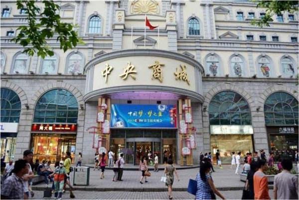 哈尔滨依兰县中央商城