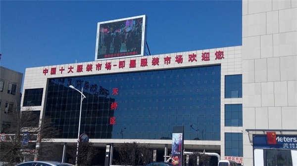 青岛中国即墨服装批发市场