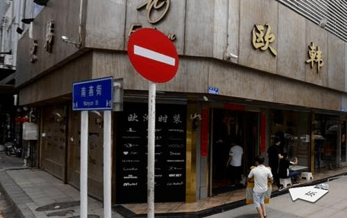 深圳南洋国际服装批发市场