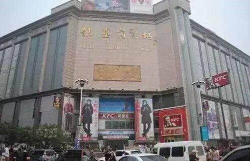 深圳八卦岭服装批发街