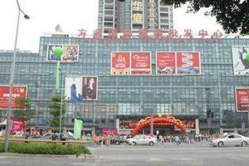 深圳鹏旗外贸服装城