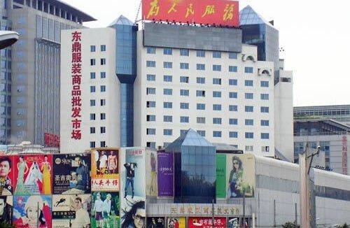 北京东鼎服装批发市场